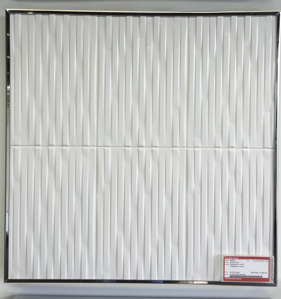 white basket weave tile